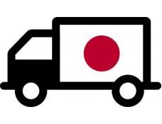 Ship - Japan